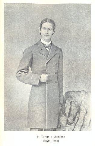 В Англии, 1879 год