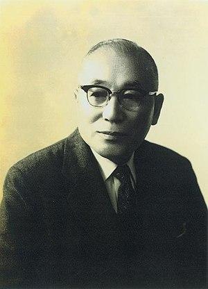 Mayor of Kaohsiung - Image: Tairiku Munetō