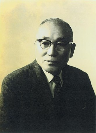 Mayor of Kaohsiung - Image: Tairiku Munetō