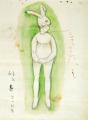 TakehisaYumeji-1923-Spring Rabbit's Costume.png