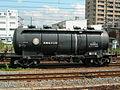 Taki 111900 in Mukomachi DSCN0492 20050914.JPG