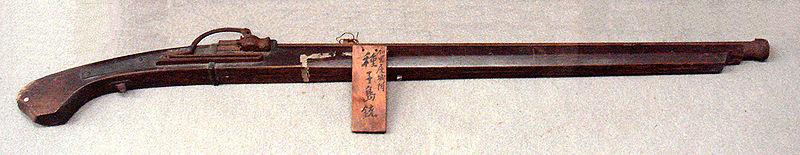 http://upload.wikimedia.org/wikipedia/commons/thumb/8/8b/TanegashimaGun.jpg/800px-TanegashimaGun.jpg