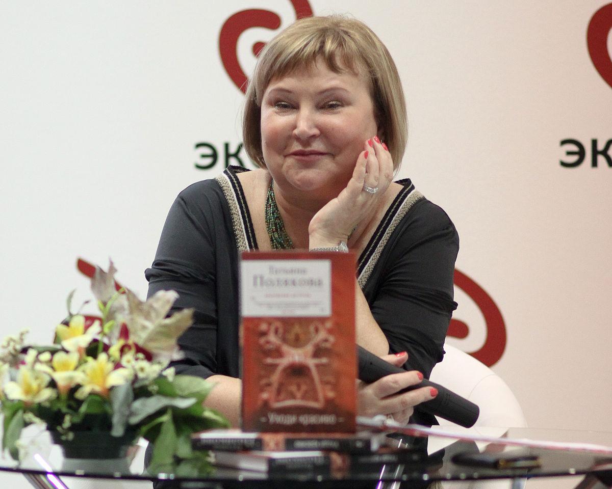 Полякова татьяна скачать книги бесплатно миссия свыше