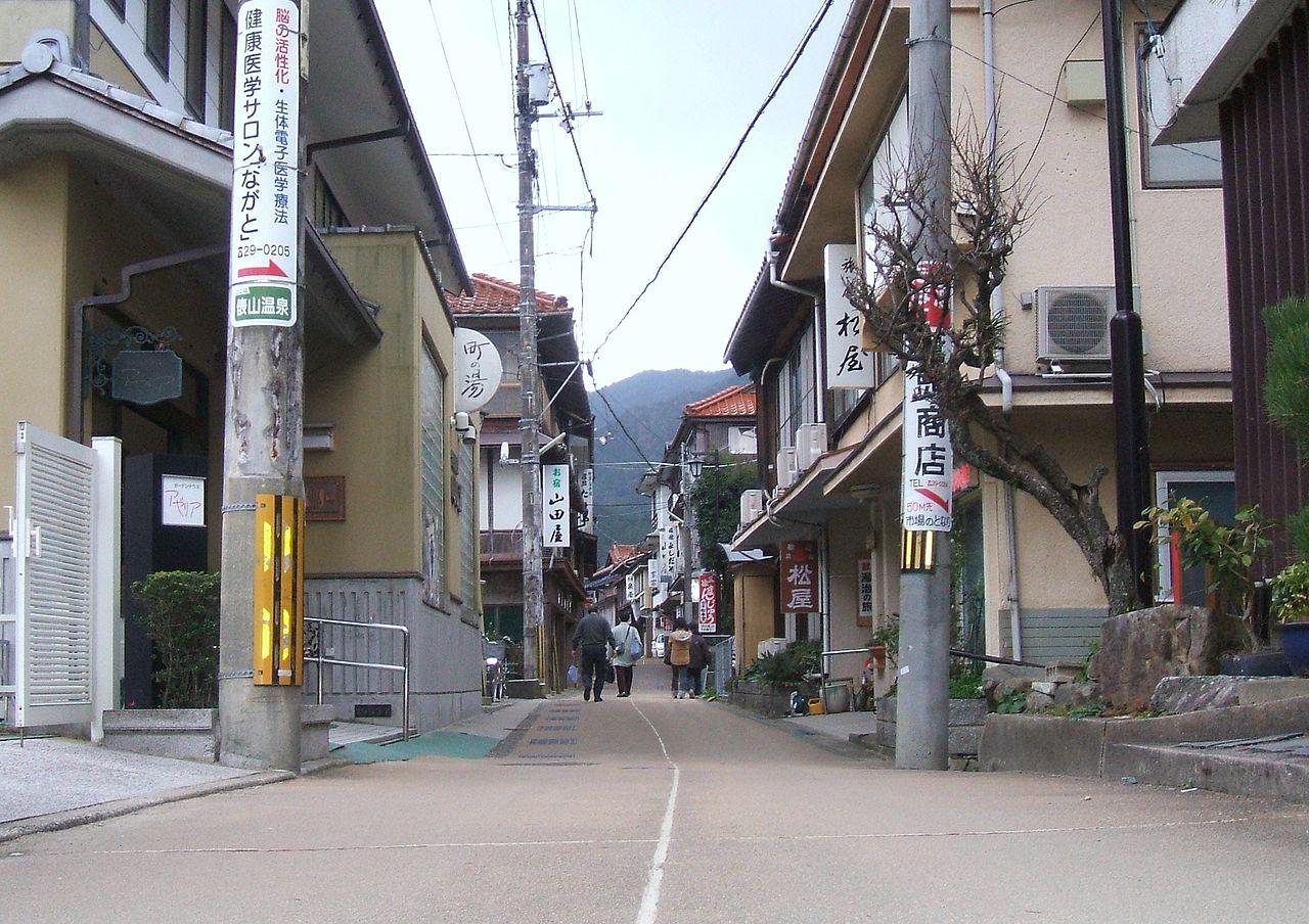 Tawarayama-spa.jpg