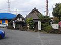 Tea Cafe of Horagatouge.jpg