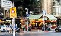 Tel-aviv-street-july-2016-ben-gurion-dizengof-corner.jpg