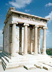 アテーナー・ニーケー神殿とは - goo Wikipedia (ウィキペディア) アテーナー・ニ