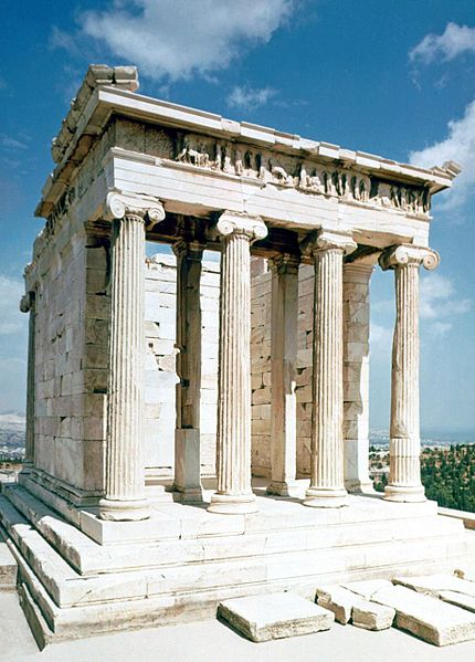 File:Temple of Athena Nike.jpg