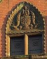 Templeton Building detail - geograph.org.uk - 1076312.jpg