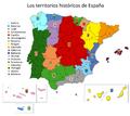 Territorios históricos de España.png
