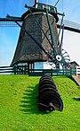 Texel - Molen Het Noorden - View East & Up.jpg