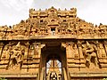 Thanjavur Big Temple Rajagopuram.jpg