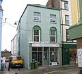 The Air Ambulance Wales charity shop on the corner of High Street and Market Street - geograph.org.uk - 367555.jpg