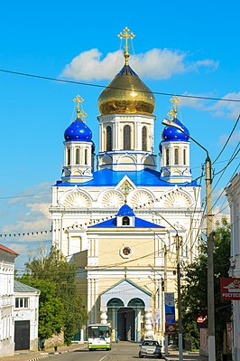 The Ascension Cathedral in Yelets.jpg