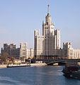 The Building on Kotelnicheskaya Embankment - Moscow, Russia - panoramio.jpg