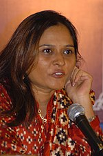 The Director of film 'Manthan' Dr. Mrinalini at 36th International Film Festival of India – 2005 in Panaji, Goa on November 30, 2005.jpg