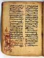 The Four Gospels, 1495, Gospel of St John 4; 43-46, s Wellcome L0031113.jpg