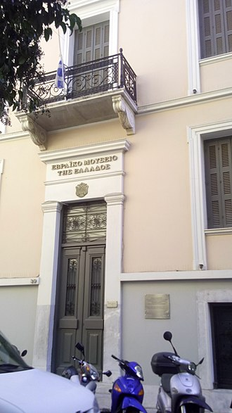 Jewish Museum of Greece - The Jewish Museum of Greece