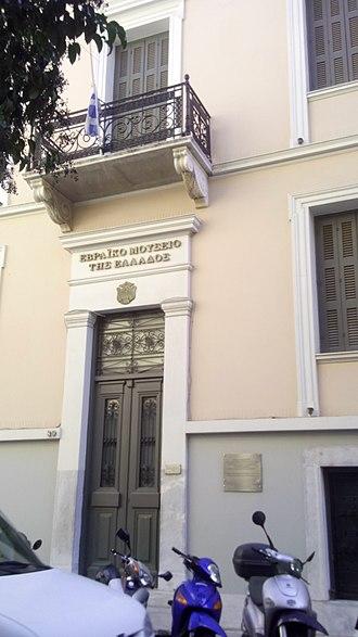 Jewish Museum of Greece - The Jewish Museum of Greece