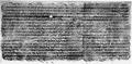 The Krishna-Dwarika temple inscription of Nayapala from The Pālas of Bengal p90.png