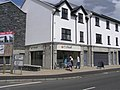 The Loaf, Carndonagh - geograph.org.uk - 1381463.jpg