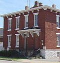 The Old Garrard County Jail, Lancaster, Kentucky.jpg