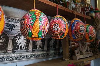 Raghurajpur - Paintings of Jagannath on betel nuts in Raghurajpur