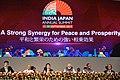 The Prime Minister, Shri Narendra Modi and the Prime Minister of Japan, Mr. Shinzo Abe at the India-Japan Business Summit, in Mahatma Mandir, Gandhinagar, Gujarat (2).jpg