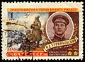 The Soviet Union 1960 CPA 2402 stamp (World War II Twice Hero General of the Army Ivan Chernyakhovsky and Battle Scene) cancelled.jpg