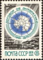 The Soviet Union 1971 CPA 4010 stamp (Threaty Emblem (Map of Antarctica) and a Russian Antarctic Station).png