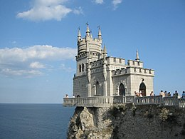 The Swallow's Nest castle on the Aurora cliffs of cape Ai-Todor (2005-09-229).jpg