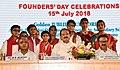 The Vice President, Shri M. Venkaiah Naidu at the Founder's Day Celebrations of Andhra Education Society and Virtual-Inauguration of New School Building at Andhra Educational Society School of R.K. Puram, in New Delhi.JPG