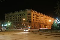 The Volgograd State Medical University 001.JPG