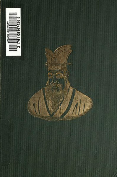File:The analects of Confucius (1910) by W. E. Soothill.djvu