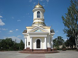 The chapel of Saint Nicholas.jpg