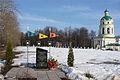 The memorial in the Grebnevo.jpg