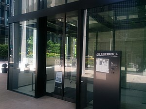 Nippon Foundation - The Sasakawa Peace Foundation