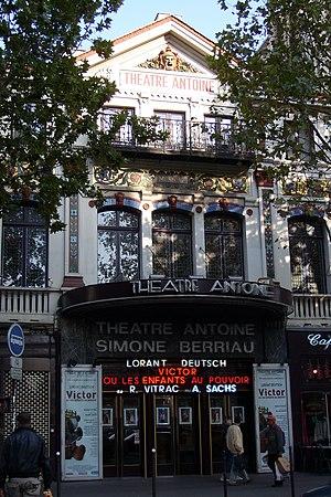 Théâtre Antoine-Simone Berriau - The Théâtre Antoine in 2007