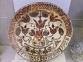 Thomas Simpson slipware dish, Harris Museum.JPG