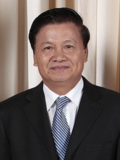 Prime Minister of Laos position