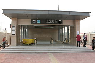 Zhangxingzhuang station metro station in Tianjin, China