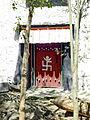 Tibet sigle boudhique.JPG