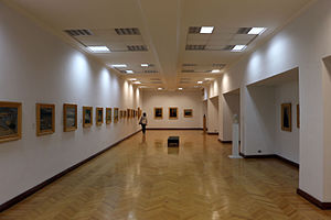 National Art Gallery of Albania - Inside the Gallery