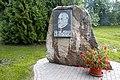 To former president of Latvia Gustavs Kviesis - panoramio.jpg