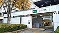 Toei-subway-E38-Hikarigaoka-station-entrance-A5-20191205-154435.jpg
