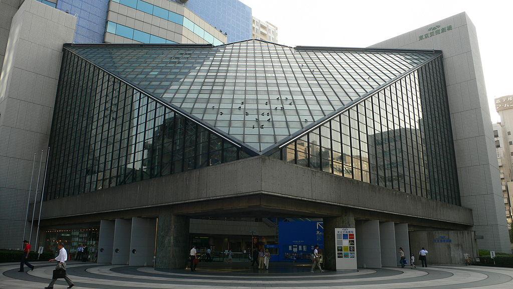 池袋の観光スポット 東京芸術劇場