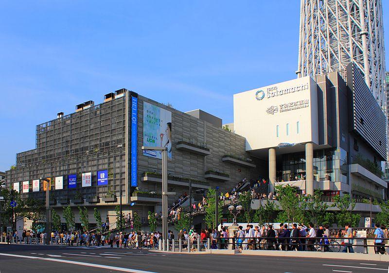 File:Tokyo Soramachi 2012.JPG