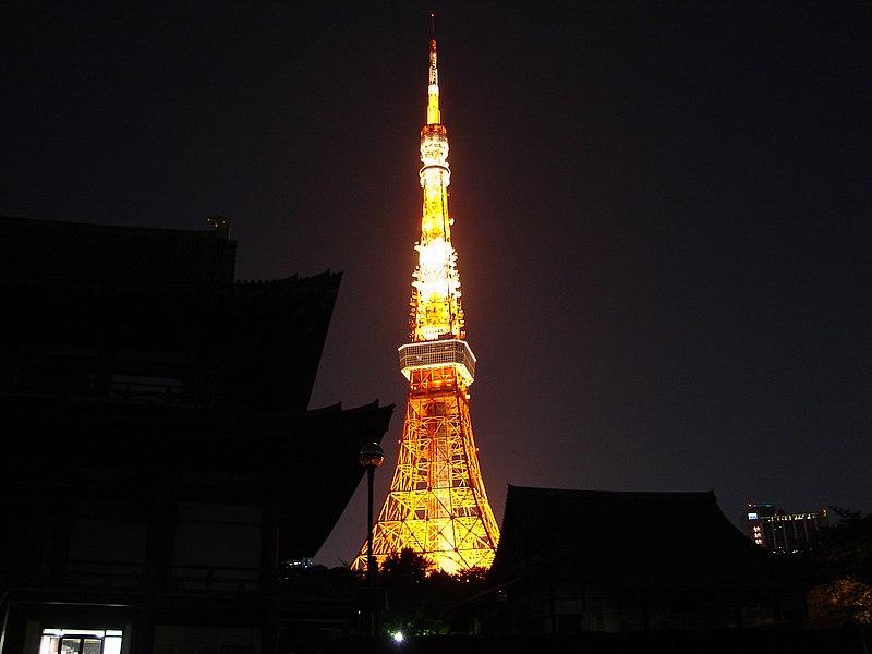 Datei:Tokyo Tower night.jpg
