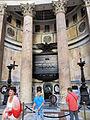 Tomb of Victor Emmanuel II (14853390233).jpg