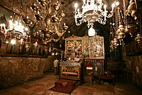 Tomb of the Virgin Mary. Altar.jpg
